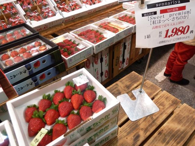 Strawberries in Osaka